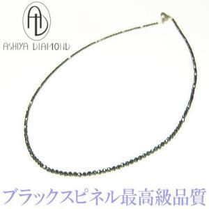10,800円が92%OFF ブラックスピネル最高級品質 希少極細2mm超美 ネックレス芦屋ダイヤモンド正規 アクセサリー