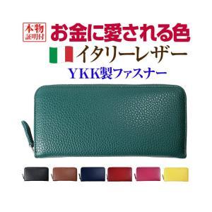財布 レディース メンズ 財布  お金に愛される色イエロー・グリーンほか全7色  ◇こんなの、はずか...