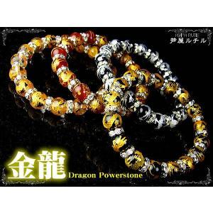 ≪完売御礼≫オール金龍/パワーストーンブレスレット天然石/10mm|ashiya-rutile