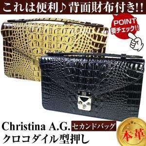 背面財布付き!!セカンドバッグ/本革/クロコダイル型押し/鍵付き/メンズ レディース バッグ 男女兼用|ashiya-rutile