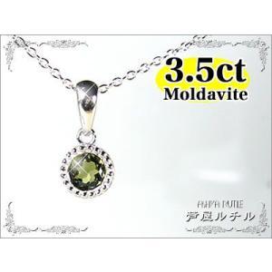 モルダバイトネックレス/天然ガラス|ashiya-rutile