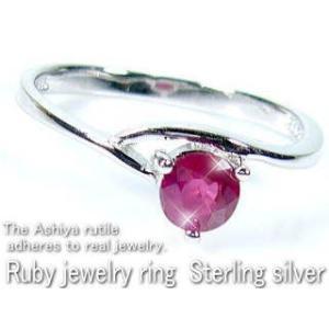 ルビーの指輪/ラウンドカット/スターリングシルバー|ashiya-rutile