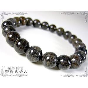 ブラックデビルキラークオーツ/究極の魔除け水晶/天然石パワーストーンブレスレット/9mm/3つ星|ashiya-rutile