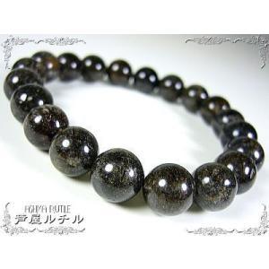 ブラックデビルキラークオーツ/究極の魔除け水晶/天然石パワーストーンブレスレット/10mm/3つ星|ashiya-rutile
