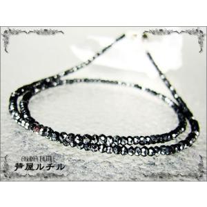 ブラックスピネル/ネックレス/天然石パワーストーン|ashiya-rutile