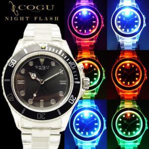 5万723円→90%OFF COGU ITALY腕時計 ナイトフラッシュ/ウォッチ LED発光男女兼用/アウトドアの夜楽しいよ アクセサリー|ashiya-rutile