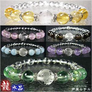 パワーストーン/天然石ブレスレット龍水晶|ashiya-rutile