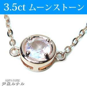 ★完売御礼★ロイヤルブルームーンストーン/3.5ct大粒宝石/ブレスレット|ashiya-rutile