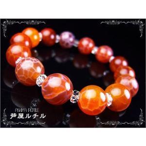 ファイアーアゲート×ボタンカット水晶/天然石パワーストーンブレスレット/3つ星|ashiya-rutile
