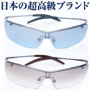 イタリーデザインAGAINサングラス メタル|ashiya-rutile