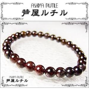 ≪完売御礼≫ガーネット/天然石パワーストーンブレスレット6mm ashiya-rutile