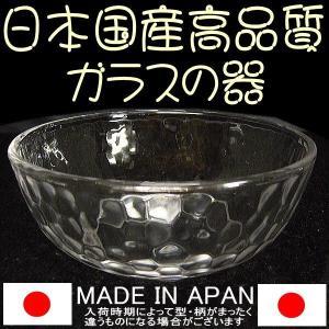天然石 パワーストーン浄化用ガラス容器=高品質・日本製=さざ...