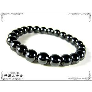 10/25日まで送料無料!磁気ブレスレット/天然石/パワーストーン/肩コリ解消/ヘマタイト|ashiya-rutile