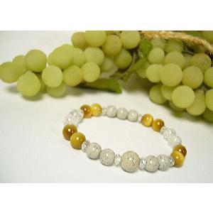 北投石/天然ラジウム鉱石/ブレスレット(ゴールドタイガーアイ・爆裂水晶・ダイヤカット水晶)|ashiya-rutile