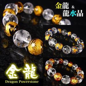 パワーストーン/金龍&龍水晶/天然石ブレスレット/12mm大玉|ashiya-rutile