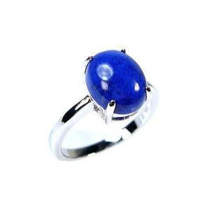 ラピスラズリの指輪/スターリングシルバー/シルバー925|ashiya-rutile