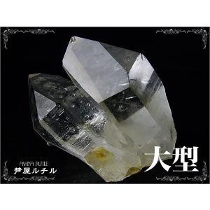 特大ブラジル水晶クラスター/天然石パワーストーン浄化用/約890g|ashiya-rutile