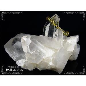 特大ブラジル水晶クラスター/天然石パワーストーン浄化用/約1240g|ashiya-rutile