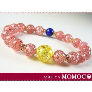 ASHIYA-MOMOCO/パワーストーン ブレスレット/Legacy Queen|ashiya-rutile