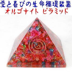 オルゴナイト ピラミット【チャージ】|ashiya-rutile