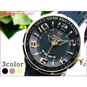 ピンキーウォルマン腕時計/pinky-wolman/|ashiya-rutile
