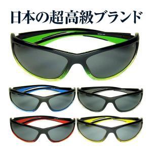 1万5,984円→81%OFF送料無料 RAYIZ レイズ クリスタルシャドウ 偏光サングラス 全7色 日本のTOP級ブランドDNAメーカーと共同開発