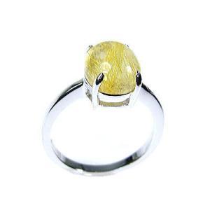 ルチルクォーツの指輪/スターリングシルバー/シルバー925|ashiya-rutile