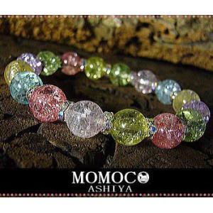 ASHIYA-MOMOCO/パワーストーン ブレスレット/Seventh Color|ashiya-rutile