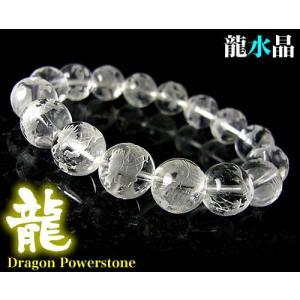 ≪完売御礼≫龍水晶/天然水晶パワーストーンブレスレット/13mm大玉|ashiya-rutile