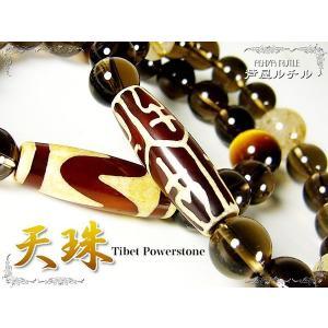 チベット天珠ブレスレット/厄除けパワーストーン|ashiya-rutile