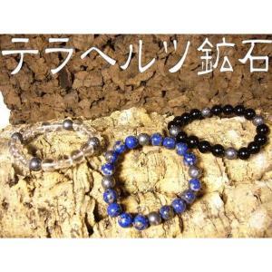 テラヘルツ鉱石(大玉10mm4石)ブレスレット|ashiya-rutile