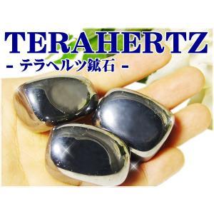 送料無料 超大粒テラヘルツ鉱石さざれ 高品質高純度ポリティッシュ加工 100グラム売り /タンブル 次世代健康グッズ|ashiya-rutile