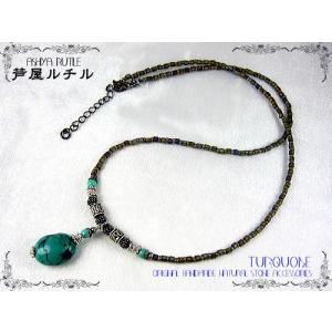 ターコイズ/天然石ネックレス|ashiya-rutile