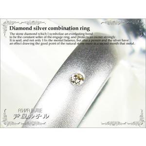 天然ダイヤモンド×シルバー925リング|ashiya-rutile