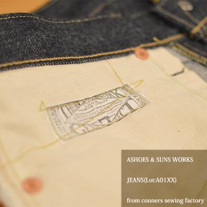 ASHOES&SUNS WORKS JEANS(Lot A01XX)|ashoesselect