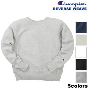 チャンピオン リバースウィーブ スウェット Champion REVERSE WEAVE CREW NECK SWEAT SHIRTS(C3-W004)裏起毛|ashoesselect
