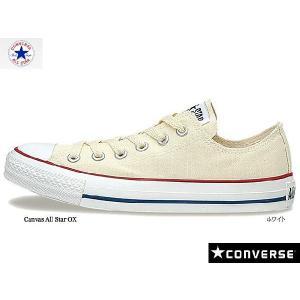 Converse(コンバース) キャンバスオールスターOX|ashoesselect