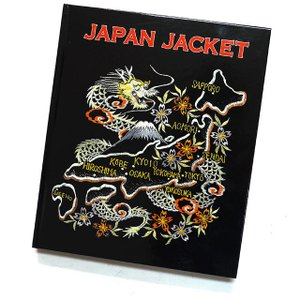 東洋エンタープライズ テーラー東洋 スカジャン 本 書籍 新品 JAPAN JACKET BOOK|ashoesselect