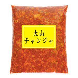 チャンジャ 大山 1kg (冷凍)...