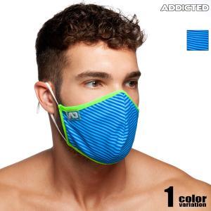 ADDICTED/アディクティッド  ブルーボダー ファッションマスク 布マスク 爽やか 縞 柄 小...