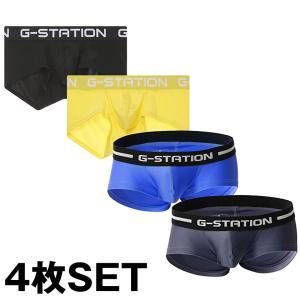 【4枚セット】G-Station/ジーステーション 水着系生地使用 ぴっちりフィット マキシマム3D立体ポーチ ボクサーパンツ