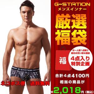 下着 ボクサーパンツジーステーション G-Station 4...