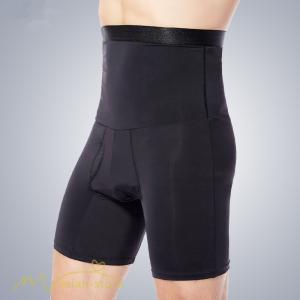 男性用 加圧パンツ メンズ パンツ ショート丈 加圧 引き締め 着圧 矯正 補正 メンズ 機能性 通気  腹筋 太腿 筋トレ インナー スポーツ ハイウエスト サポートの画像