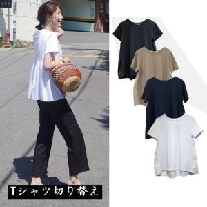 Tシャツ 半袖 レディース カットソー トップス おしゃれ  ゆったり シンプル 可愛い 大人気 メ...