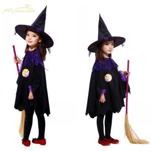 コスプレ専用 ハロウィン 女の子 Halloween 魔女のマント子供 キッズグッズ 魔女 巫女 変...