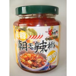 朝天 ニンニク入り辛味調味料 蒜蓉辣椒醤 240g|asian-super