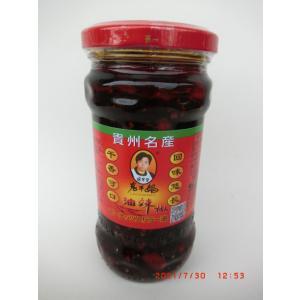 ピーナッツ入り辛味調味料  風味油辣椒  【ブランド】老干媽(ロガンマ、LAOGANMA) 275g|asian-super