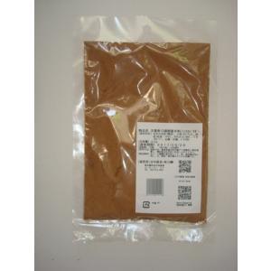 中華・エスニック香辛料・調味料 五香粉・50g/中袋(五香粉)お買得サイズ。内容量は可能限り、調整を対応し、気軽にお問合せ下さい。在庫限り。|asian-super