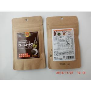 フライドオニオン(油葱蘇) 3サイズ。内容量等は、出来る限り対応を致します。在庫限り。40g/袋、通常150円/40g。|asian-super