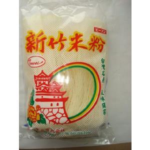新竹米粉 シンチクビーフン 300g|asian-super